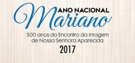 Ano-Mariano-2016-2017-logo