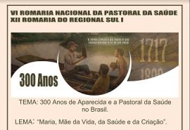 Pastoral-da-Sade_Romaria