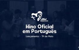 Hino-jmj-pt-divulgacao-1200x762_c